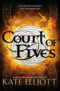 Court of Fives written in wispy text over a circular labyrinth shape